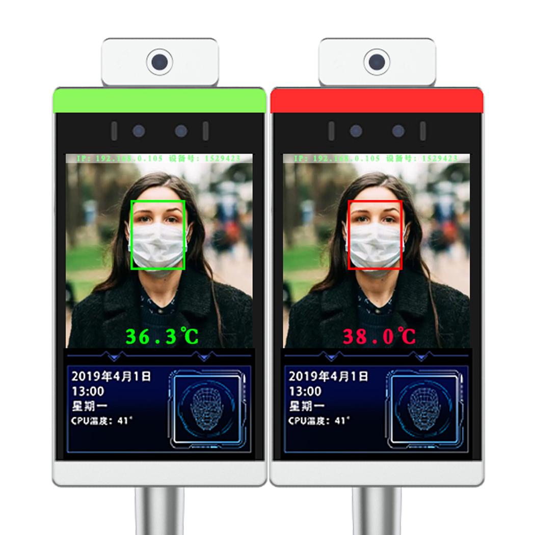 8寸人脸识别测温一体机
