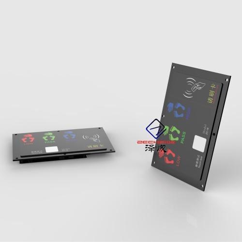 ESD门禁系统ZC-i8